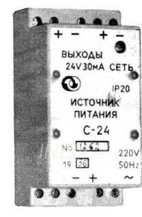 ВН8Н-1